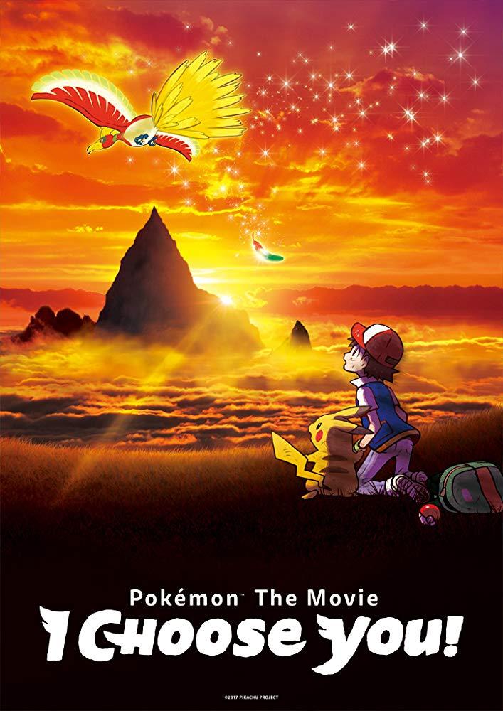 Pokemon the Movie I Choose You!(2017) โปเกมอน เดอะ มูฟวี ฉันเลือกนาย!